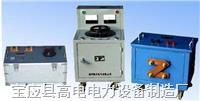 温升专用大电流发生器 GDDF