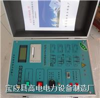 介损测试仪 GD3580B