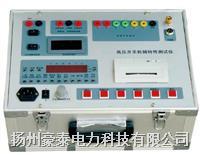断路器特性测试仪 KJTC