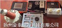 电缆测试仪 DGY300