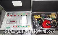 高压开关参数测试仪 KJTC