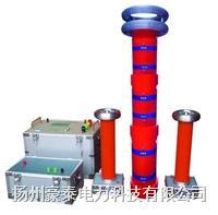 交流串联谐振耐压试验仪 HTXZ