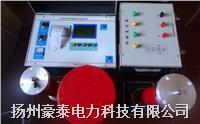 高压电缆耐压试验装置 HTXZ