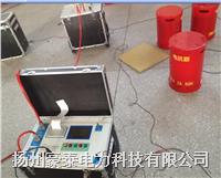 电缆交流耐压测试仪 HTXZ
