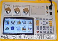 特种变压器全自动变比测试仪 HTBZC-II