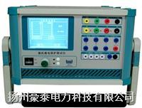 新式面板继电保护测试仪 HT330