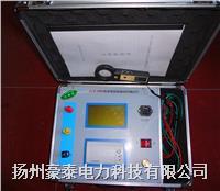 ZLT-2000直流系统接地故障测试仪 ZLT-2000