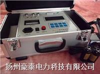 VT700现场动平衡测量仪 VT700