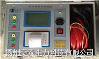 多功能变压器变比测试仪 HTBZC