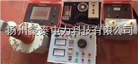 全自动电缆故障综合测试仪 HTDY300