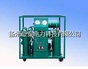 扬州真空滤油机厂家价格 DZJ-30