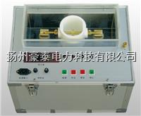 变压器油耐压测试仪厂家 ZIJJ-IV