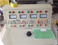 高低压开关柜通电试验台 GDTS-II
