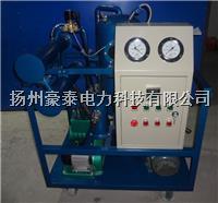多功能高效真空滤油机 DZJ-100