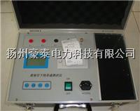 接地引下线导通测试仪 JDS