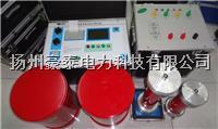 变频串联谐振成套试验装置 HTXZ