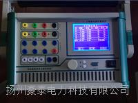 单片机三相继电保护测试仪价格 HT330