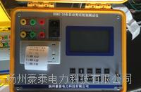 变压器全自动变比测试仪价格 BZC-B