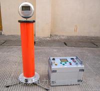 300KV/3mA/5mA直流高压发生器 ZGF-300KV直流高压发生器