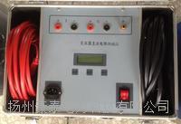 感性负载直流电阻测试仪 GD3100A