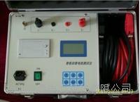 智能开关回路电阻测试仪 HLY-III
