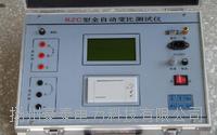 扬州BZC全自动变比测试仪厂家 BZC