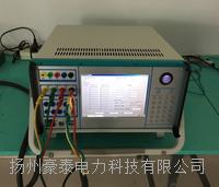 扬州牌继电保护测试仪 HT660