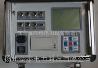 12断口高压开关动特性测试仪 GD6300C