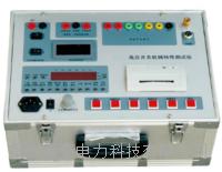 高压开关动特性测试仪价格 GD6300