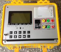 便携式全自动变比测试仪 BZC-III