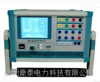 三相继电保护测试仪报价(三相继电保护测试仪厂家) HT330