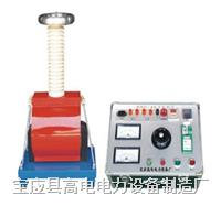干式高壓試驗變壓器 GDGB