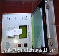 GD2660真空度测试仪 GD2660