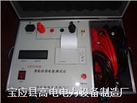 智能回路电阻测试仪厂家 GD3180B