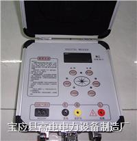 GD2570絕緣電阻測試儀 GD2570
