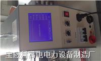 GDXC蓄电池放电测试仪厂家 GDXC