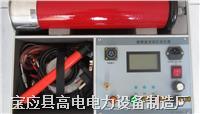 揚州直流高壓發生器 ZGF