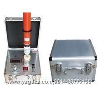 高壓驗電器檢測儀 GDDTQ