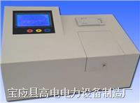 全自动酸值测试仪 GD300