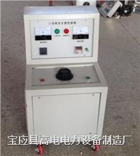 三倍频感应耐压仪 GDSQ