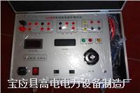 单相继电保护校验仪 GD2000