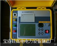 GD3810B三相氧化锌避雷器测试仪器 GD3810B