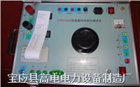 互感器特性综合测试仪|互感器测试仪厂家 GD2360
