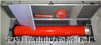 高頻直流高壓發生器 ZGF-200KV/2mA