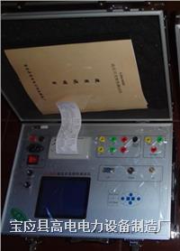 斷路器測試 GD6300B