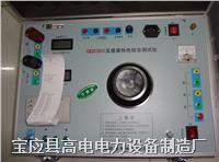 伏安特性测试仪 GD2360