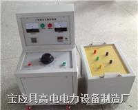 三倍频测试仪 GDSQ