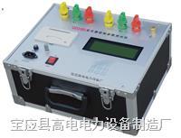 变压器空载短路测试仪厂家 GD2380