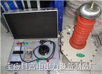 工頻耐壓試驗裝置測試儀 GDSB