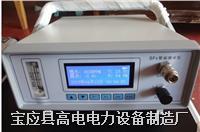SF6微水仪厂方